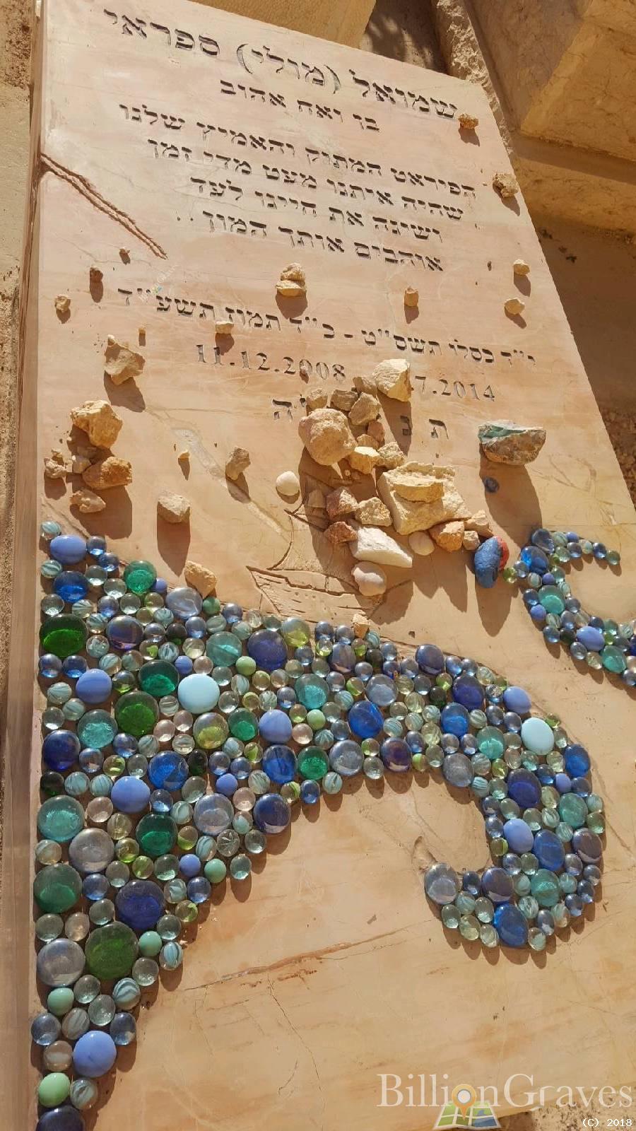BillionGraves, Jewish, genealogy, family history, GPS, BillionGraves app, Israel, Jew, Hebrew, cemetery, grave, gravestone, sea, ocean, water, rocks