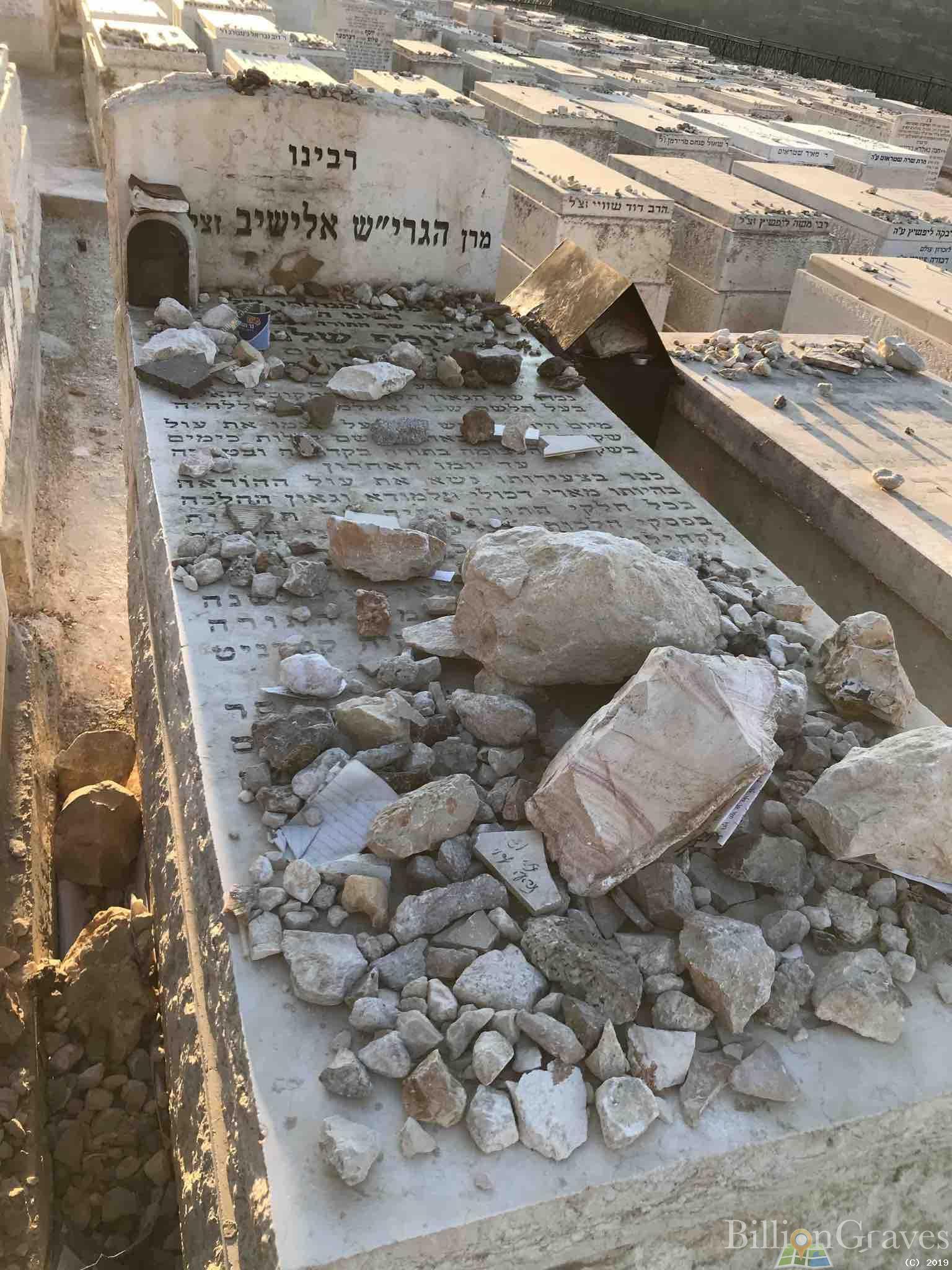 BillionGraves, Jewish, genealogy, family history, GPS, BillionGraves app, Israel, Jew, Hebrew, cemetery, grave, gravestone, rocks, Jerusalem