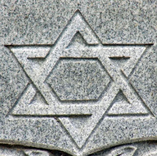 BillionGraves, Jewish, genealogy, family history, GPS, BillionGraves app, Israel, Jew, Hebrew, cemetery, grave, gravestone, granite