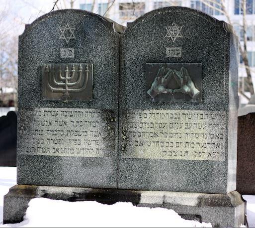 BillionGraves, Jewish, genealogy, family history, GPS, BillionGraves app, Israel, Jew, Hebrew, cemetery, tablets, menorah, star of david, hands, grave, gravestone