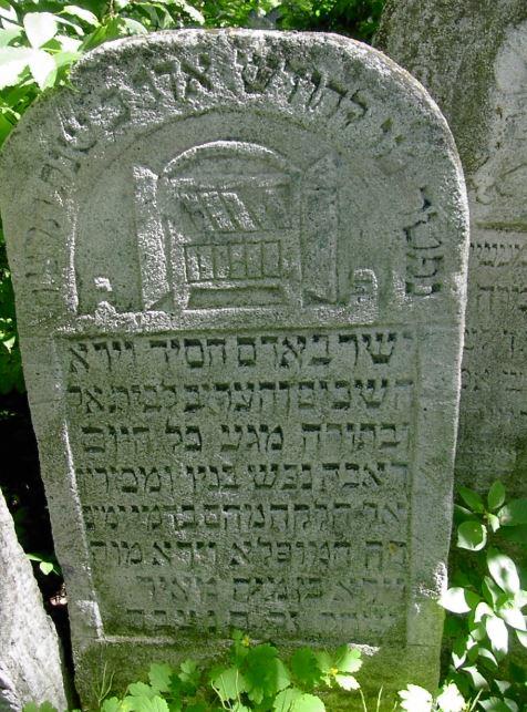 books, bookcase, BillionGraves, Jewish, genealogy, family history, GPS, BillionGraves app, Israel, Jew, Hebrew, cemetery, grave, gravestone