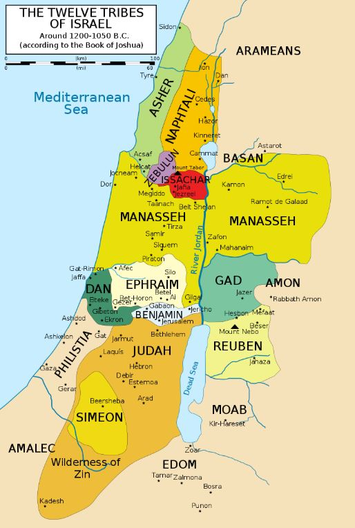 map, Israel, BillionGraves, Jewish, genealogy, family history, GPS, BillionGraves app, Israel, Jew, Hebrew, cemetery, grave, gravestone