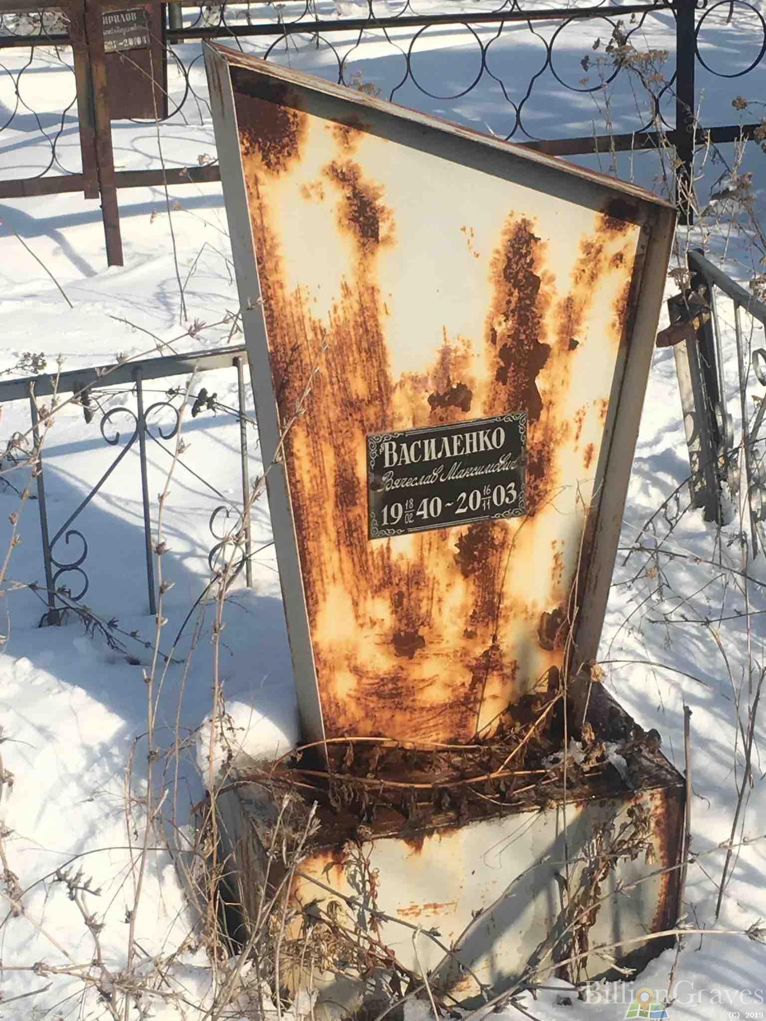 rust, BillionGraves, gravestone, grave, damaged gravestones, cemetery, family history, ancestors, community service project, JustServe, BillionGraves app, ivy, plant growth, JustServe, Ukraine