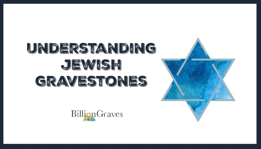 BillionGraves, cemetery, Jews, Jewish, Hebrew, cemetery, graves, gravestones, GPS, community service, genealogy, family history